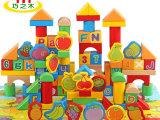 148粒益智力积木婴儿早教玩具1-2-3岁以下男女一周岁宝宝生日