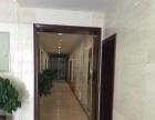 豪装空港花园酒店 办公室257平米 转租