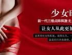 广州美容院身体保养项目