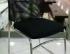 畅坐人体工学电脑椅家用 老板椅转椅 简约办公电脑椅办公椅