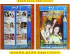 福州出售日本碟片蓝光碟片批发日韩欧美DVD电影碟片批发