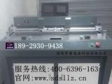 小森440十字线定对套位ps版电脑打孔弯版机