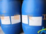 科莱恩抗皱免烫整理剂NDF昂高防皱防缩剂