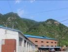 宽城县峪尔崖后庄村有五百多平厂房出售