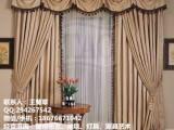 深圳手动拉珠卷帘窗帘价格 低调奢华更实惠