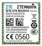 MG2618 GSM模块 通信模块 中兴模块
