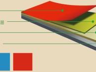 深圳市涂饰家涂装科技有限公司 建筑涂料,涂装施工,