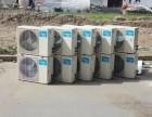 青岛二手家电回收,青岛二手空调回收,青岛家电回收