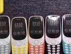 诺基亚3310全新15一个