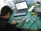 江汉路电脑维修 江岸电脑维修 硚口电脑维修 附近电脑维修