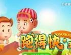 漳州H5游戏定制开发