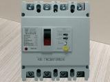 三绫漏电断路器SLM1LE要在哪里可以买到 高能断路器