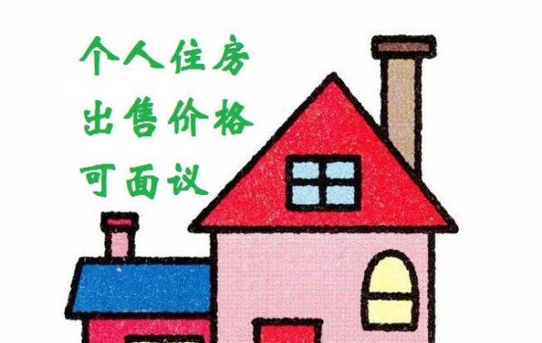 九州方圆A区 3室2厅1卫120平 带12平储藏室价格面议
