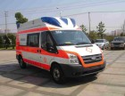 徐州市长途救护车出租跨省120救护车出租