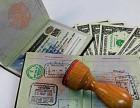 苏州因私出境签证咨询服务中心韩国签证德国签证
