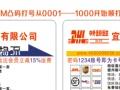 宜昌DHL中外运好运达微信hyd40000-98056