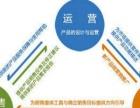 上海淘宝网店培训机构 青浦淘宝营销精品班
