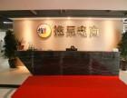 杭州推易电商培训 开店+运营+美工+摄影等技能培训