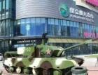 东北变形金刚租赁-军事模型展览出租(厂家专业制作)