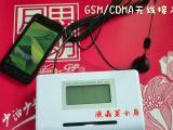 外贸精工 GSM无线固定台 无线接入台