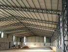 独院1200平铁皮星棚厂房带隔热层,可做污染行业