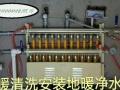 专业油烟机清洗,空调清洗,洗衣机,饮水机清洗
