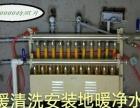 油烟机清洗,空调,地暖,冰箱清洗