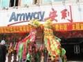 株洲醴陵有没有安利专卖店株洲醴陵安利店铺具体位置和服务热线