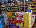 上海长兴岛盈利超市低价转让!