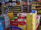 上海长兴岛盈利超市低价转让
