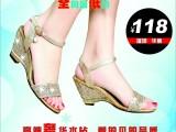 九美空间 2014夏季新款 时尚亮片 坡跟凉鞋 爆款凉鞋女 明星