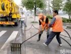 东莞高压车管道疏通 化粪池清理 市政管道清淤,隔油池清理