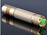 365nm紫外线手电筒荧光剂检测灯紫光灯检测笔琥珀鉴定紫光手电