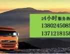 广州货运公司/增城物流公司/三江到上海物流专线
