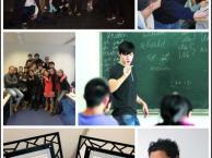 合肥英语口语培训!留学,考研英语!
