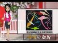 天津企业形象宣传片金融产品视频制作,过场MG动画开发