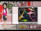 天津企业形象宣传片金融产品制作,过场MG动画开发