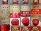 珠海烟酒回收15919191932