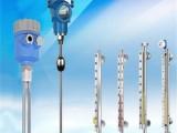 磁致伸縮液位計廠家-河北光科測控品質保證