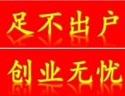 安贞公司注册 公司注销 工商税务代办