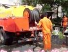 20年专业管道疏通。清洗管道吸粪