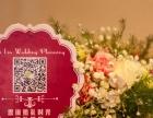 家庭布置 定制式婚礼策划 思琳婚礼时光
