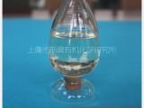 聚环氧氯丙烷 油田废水杀菌剂 水处理杀菌剂