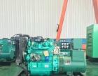 50kw柴油发电机组30-300千瓦柴油发电机