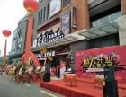 武汉礼仪庆典公司 开幕仪式 门店开业 启动仪式 竣工仪式