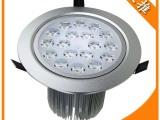 LED 18w 天花灯 筒灯 射灯热销产品客厅专用灯具配件