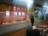 熟食店转让菜市场就一家熟食店