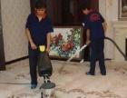 专业外墙清洗、开荒保洁、清洗地毯、石材结晶、擦玻璃
