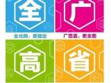 北京寬帶通現在屬于什么寬帶-北京聯通寬帶與其合作