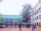 潍坊市青少年宫早教中心加盟 教育机构